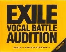 EXILE VOCAL BATTLE AUDITION 2006 ASIAN DREAM logo