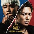 EXILE SHOKICHI vs CrazyBoy - KING&KING limited