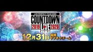 "LDH PERFECT YEAR 2020 COUNTDOWN LIVE 2019▶2020 ""RISING"" Performers Decided!"