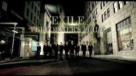 EXILE - PERFORMER'S PRIDE
