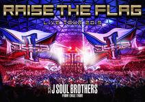 Sandaime J SOUL BROTHERS LIVE TOUR 2019 RAISE THE FLAG cover