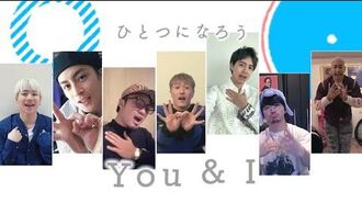 GENERATIONS from EXILE TRIBE - You & I (Lyric Video)