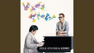 EXILE ATSUSHI & Tsujii Nobuyuki - Soredemo, Ikite Yuku (audio)