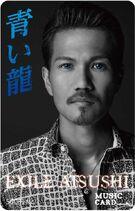 EXILE ATSUSHI - Aoi Ryuu MU-CA B cover