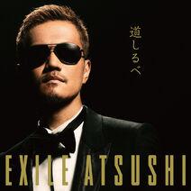 EXILE ATSUSHI - Michishirube DVD cover