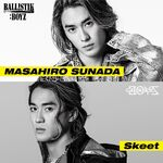 Sunada Masahiro Skeet