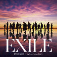 EXILE - Ai no Tame ni CD only cover