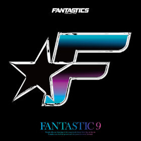 FANTASTICS - FANTASTIC 9 CD only cover
