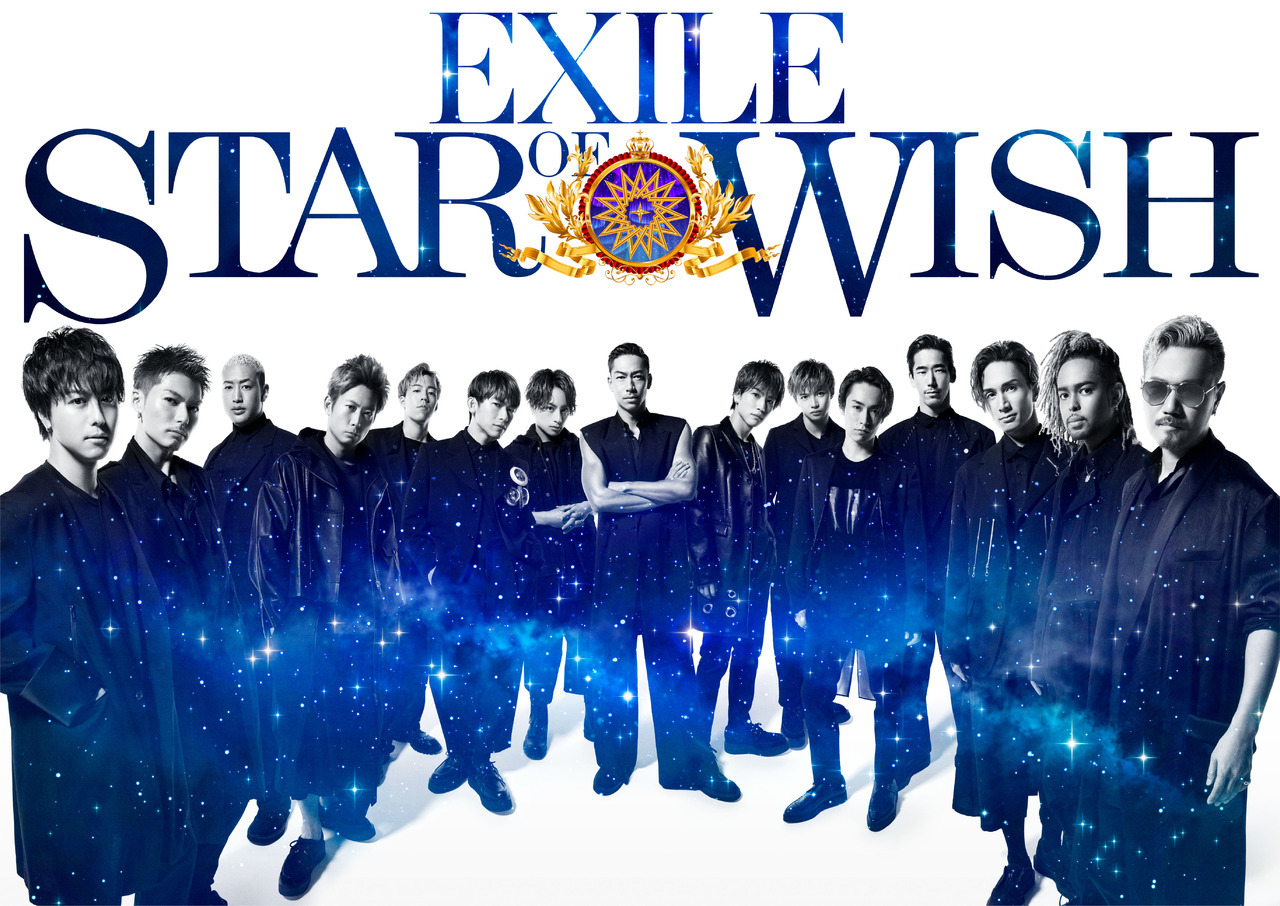 Star Of Wish Exile Tribe Wiki Fandom