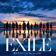 EXILE - Ai no Tame ni DVD cover