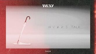 SWAY - TALK【Official Lyric Video】