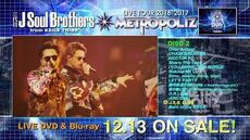 "Sandaime J Soul Brothers LIVE TOUR 2016-2017 ""METROPOLIZ"" LIVE DVD & Blu-ray trailer Video"
