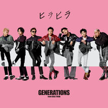 GENERATIONS - Hirahira CD only cover