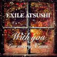EXILE ATSUSHI - With you ~Luv merry X'mas~ cover