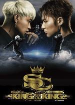 EXILE SHOKICHI vs CrazyBoy KING & KING poster