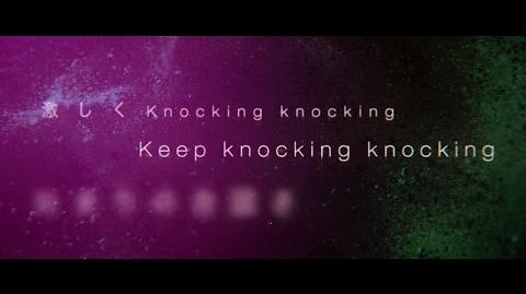 THE RAMPAGE from EXILE TRIBE - Knocking Knocking (Lyric Video)
