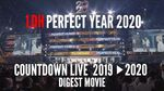 LDH PERFECT YEAR 2020 COUNTDOWN LIVE 2019▶︎2020 (DIGEST MOVIE)