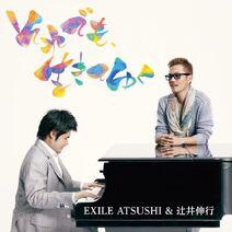 EXILE ATSUSHI - Soredemo, Ikite Yuku cover