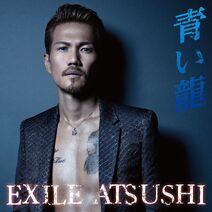 EXILE ATSUSHI - Aoi Ryuu CD only cover