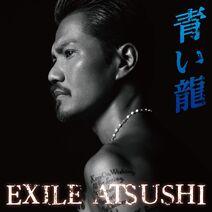 EXILE ATSUSHI - Aoi Ryuu DVD cover