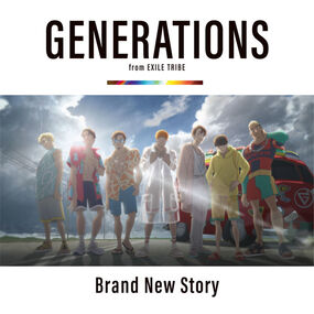 GENERATIONS - Brand New Story DVD cover