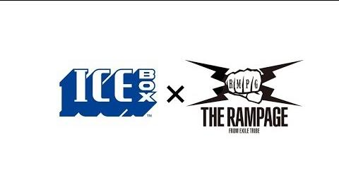 ICE BOX×THE RAMPAGE Collaboration Video
