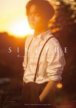 Kawamura Kazuma - SINCERE DVD cover