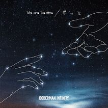 DOBERMAN INFINITY - We are the one Zutto DVD cover