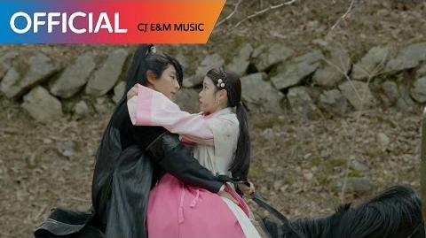 달의 연인 - 보보경심 려 OST Part 1 첸, 백현, 시우민 (EXO) - 너를 위해 MV