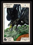 Calligraphy-Inkveil-exodus-card