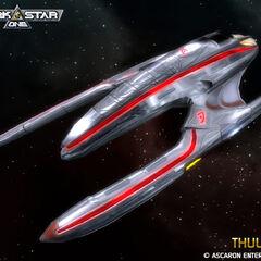 Військове судно