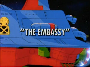 The Embassy titlecard