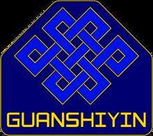 Guanshiyin Crest