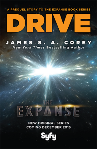 File:Drive.png