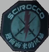 Scirocco badge