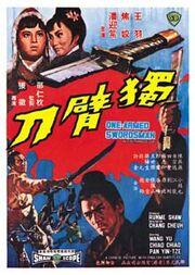 One Armed Swordsman movie poster-1-