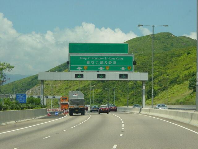 File:Route8 HongKong Dir.TsingYi.jpg
