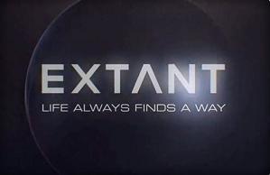 File:Extant-logo.jpg