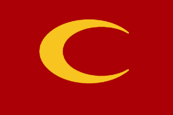 Ottomans | Extended Timeline Wiki | FANDOM powered by Wikia