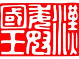Nakoku
