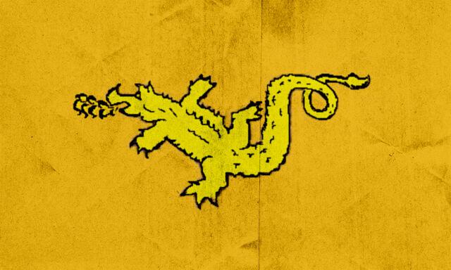 File:Huns flag.jpg