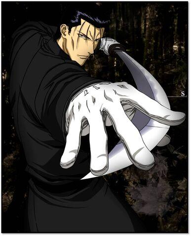 File:Raj Singh 'Extreme Outlaw Anime.jpg