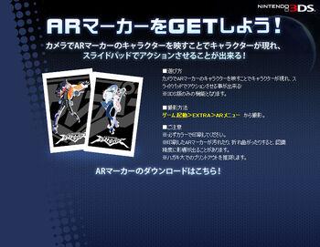 AR Marker Ad