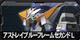 蓝异端2L