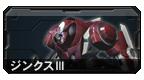 GNX-III