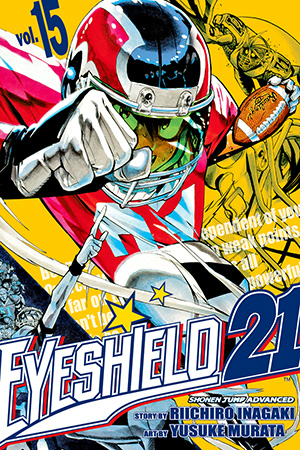 File:Volume15cover.png