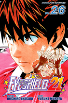 Volume26cover