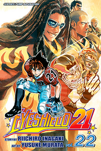 Volume22cover