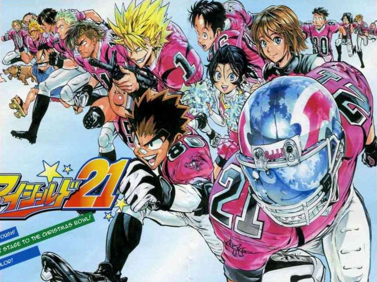 Eyeshield 21 (series) | eyeshield 21 wiki | fandom powered by wikia.