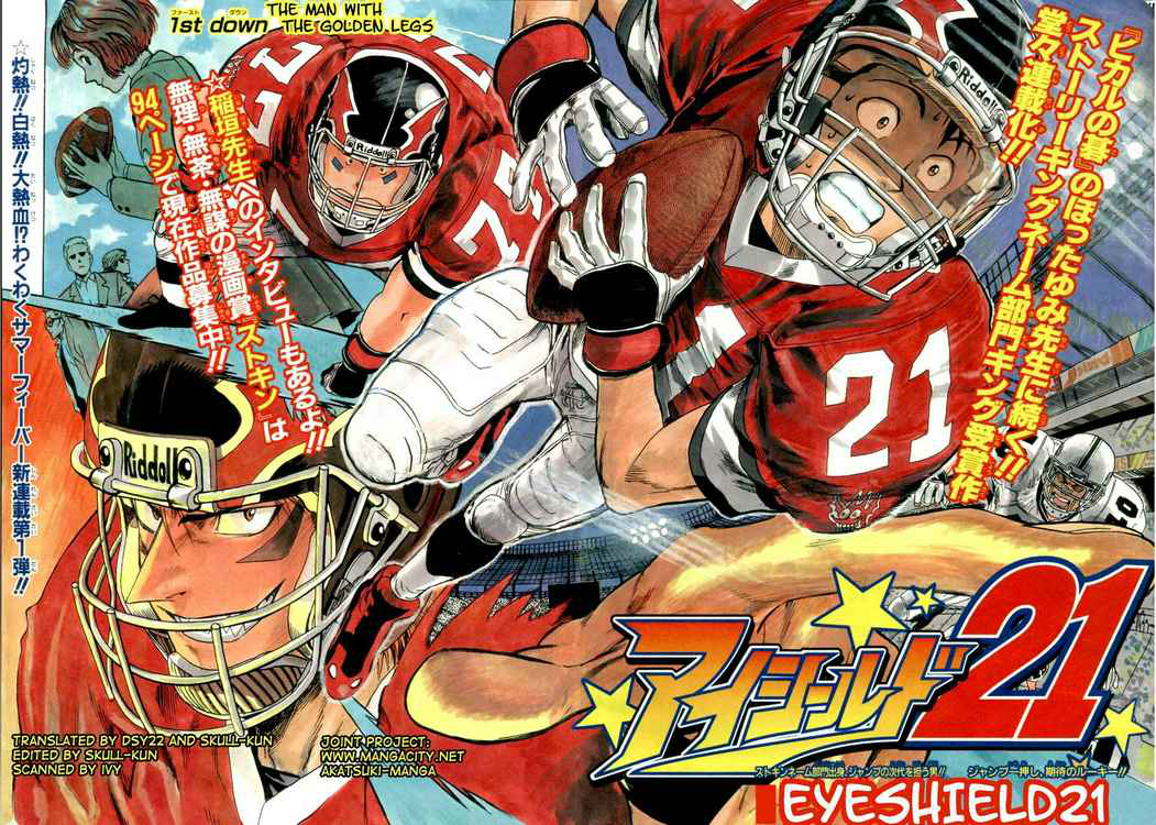 "Eyeshield 21"" kobayakawa sena (tv episode 2006) imdb."